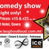 LOL Stand-up comedy 12 Dec, 2011